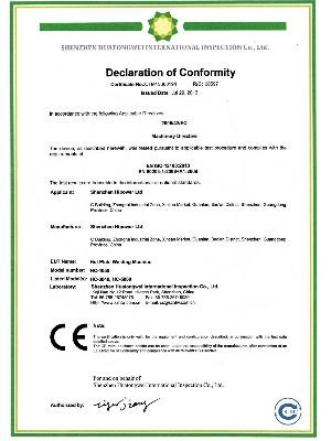 日力-CE证书-热板机