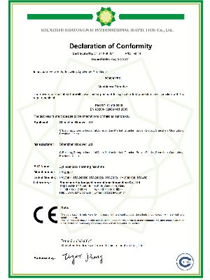 日力-CE证书-圆筒机
