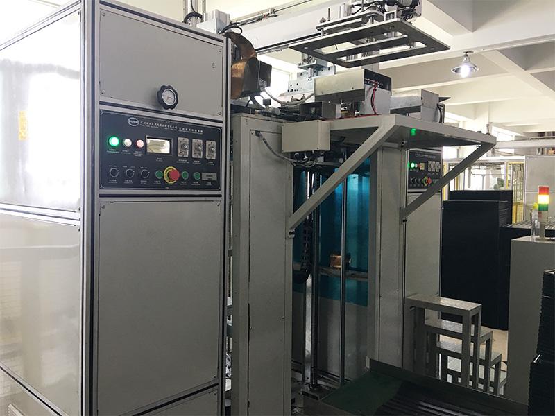 塑料散热膜片高频焊接机