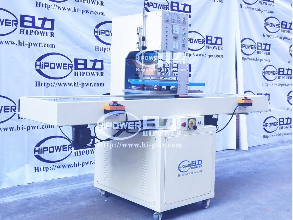 自动滑台式高周波熔接机