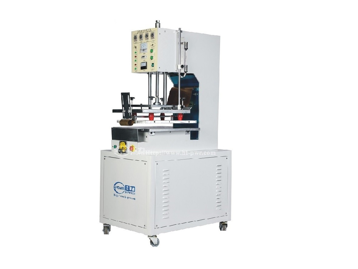bottom sealing machine (3) - 副本