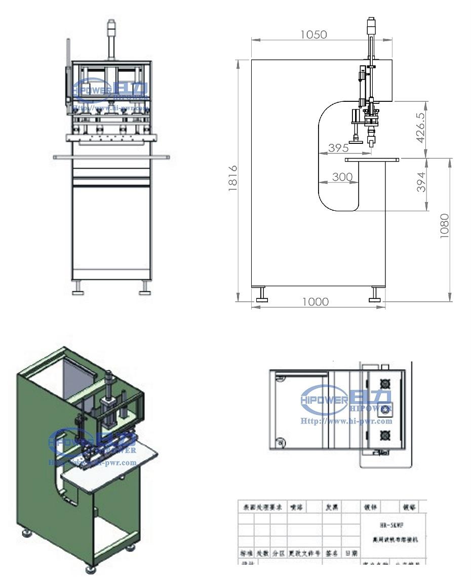 HR-5KW-F1帆布机