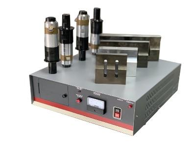 20KHZ 模拟式 超声波系统(发生器+换能器+法兰+模具)