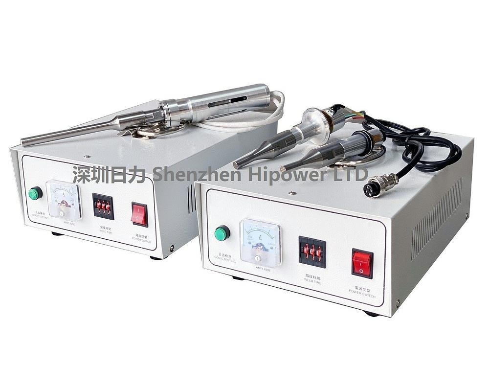 HC-8028 28KHz 800W 手持点焊机-枪型
