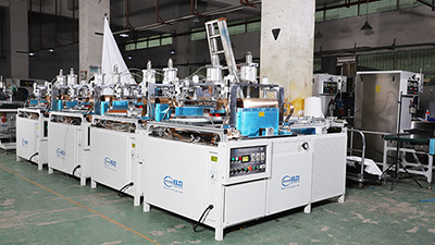 日力-工厂设备