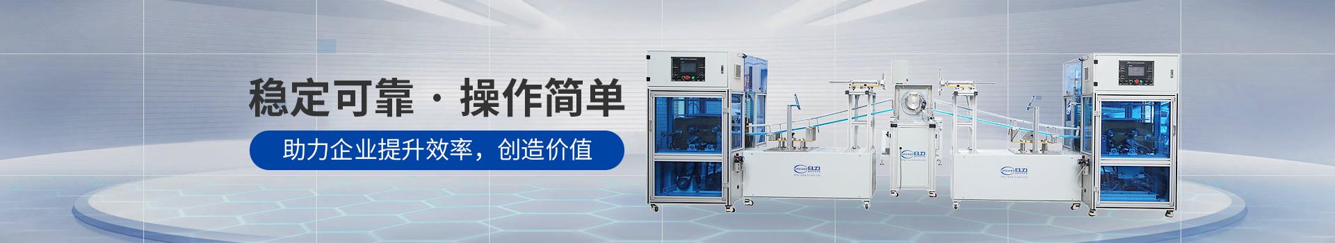 自动化PVC圆筒机-助力企业提升效率,创造价值