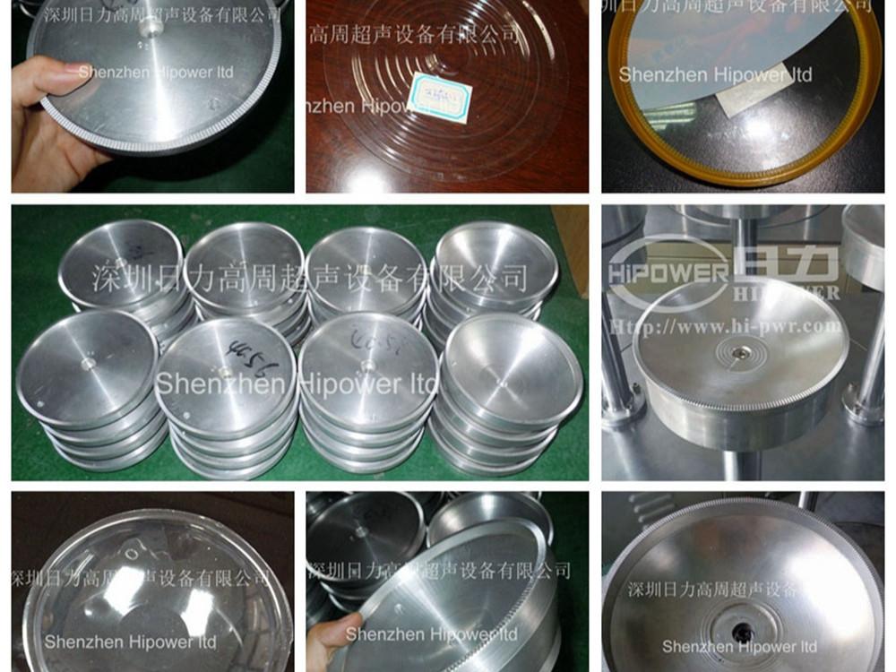 自动PVC/PET圆筒焊底机