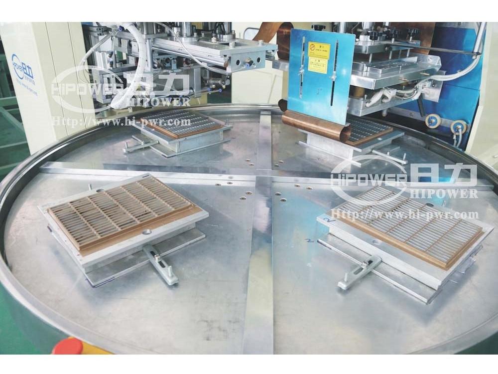 自动转盘式高周波非晶片包装机