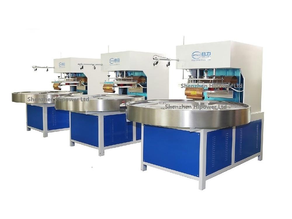 自动转盘式高周波泡壳包装机