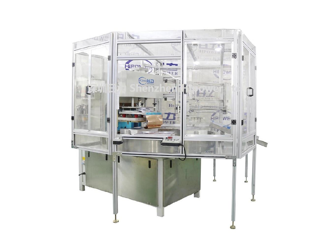 自动转盘式吸塑包装机