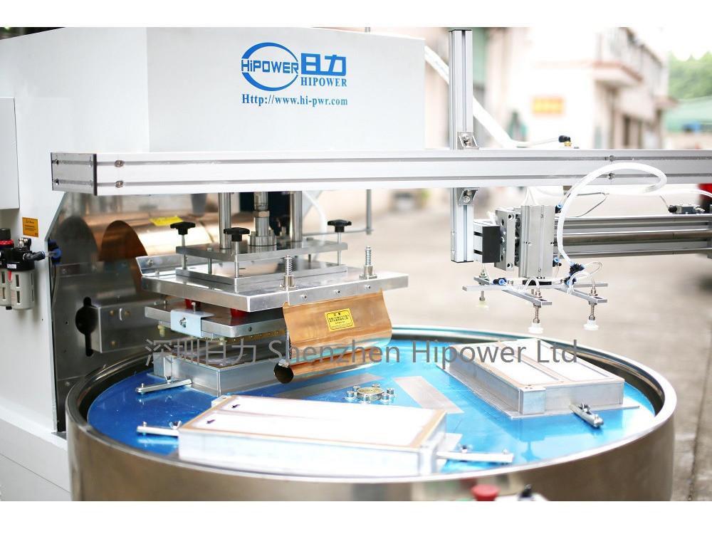 自动转盘式泡壳包装机