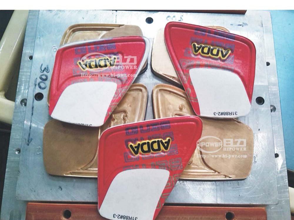 高周波鞋垫熔断机