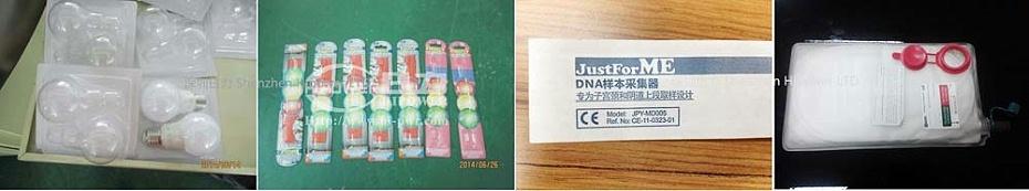 吸塑包装产品 (2)