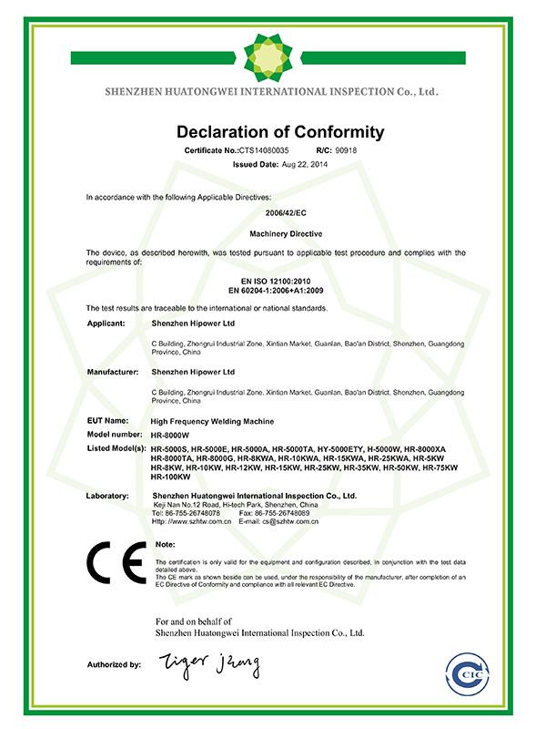 日力-CE证书